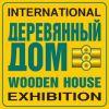 logo-wood-house2019